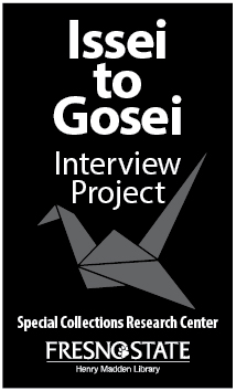 Issei to Gosei project poster featuring an origami crane.